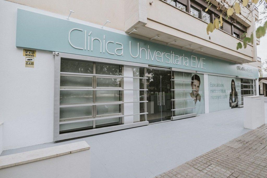 Foto de Clínica Universitaria EME